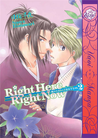 Right Here, Right Now! Vol.2 - June Manga