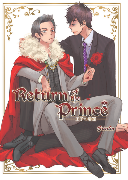 Return of the Prince - June Manga