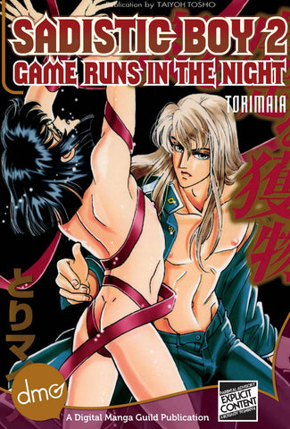 Sadistic Boy 2: Game Runs in the Night - June Manga
