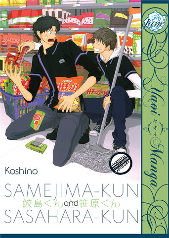 Samejima-Kun And Sasahara-Kun - June Manga