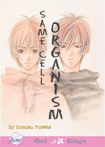 Same Cell Organism - June Manga