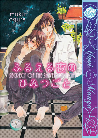 Secrecy of the Shivering Night - June Manga