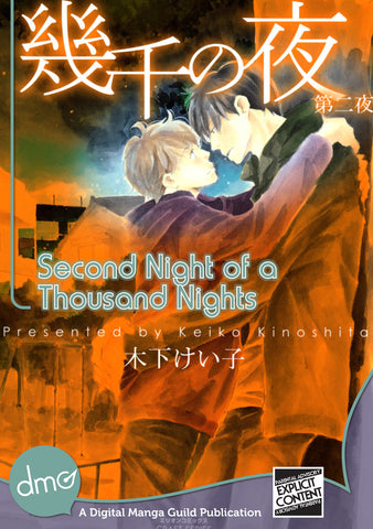 Second Night Of A Thousand Nights - June Manga