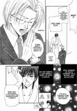 Secret Love: Finale - June Manga