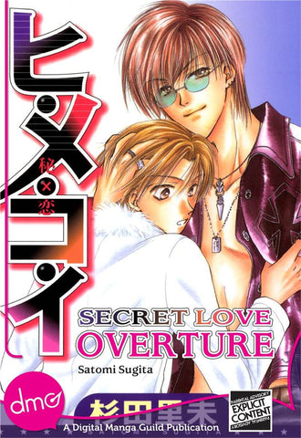 Secret Love: Overture - June Manga