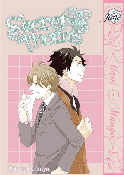 Secret Thorns - June Manga