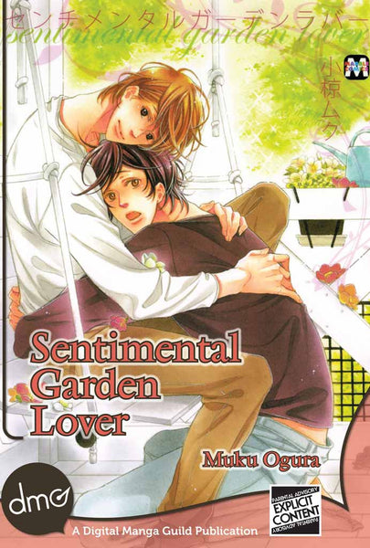Sentimental Garden Lover - June Manga