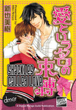 Shackles Called Love - June Manga
