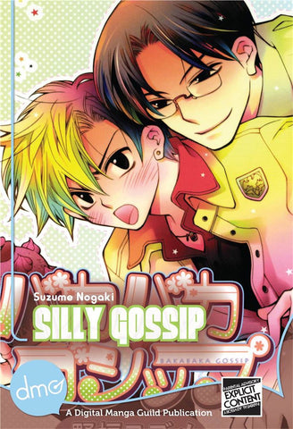 Silly Gossip - June Manga