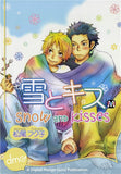 Snow and Kisses - June Manga