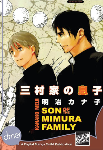 Son Of The Mimura Family - June Manga
