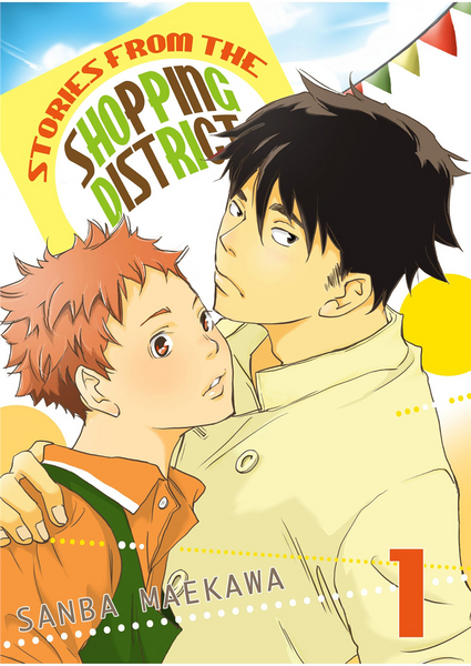 Stories from the Shopping District Vol. 1 - June Manga