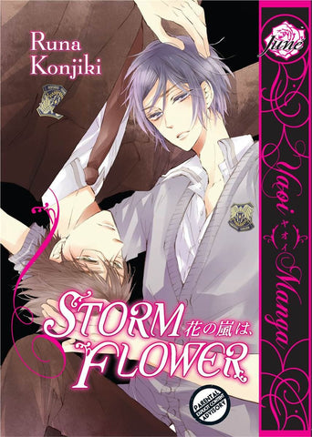 Storm Flower - June Manga