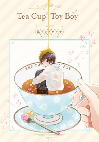 Teacup Toy Boy - June Manga