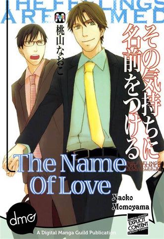 The Name Of Love - June Manga