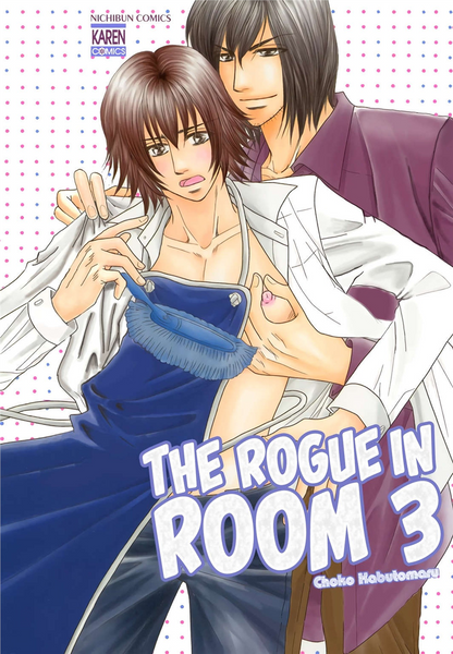 The Rogue in Room 3 - June Manga