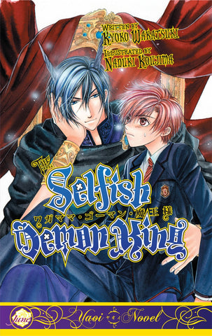 The Selfish Demon King - June Manga