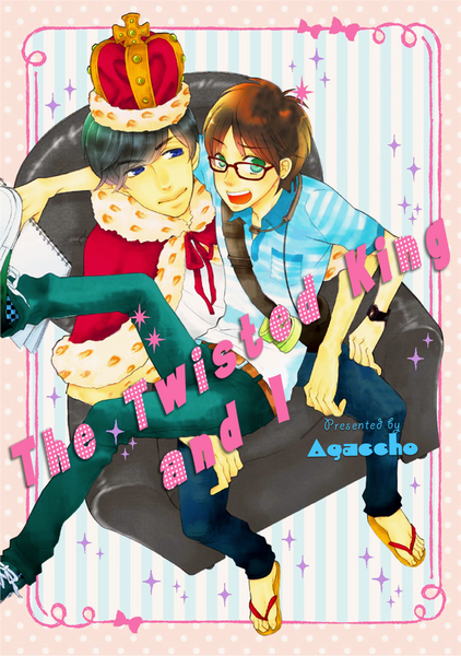 The Twisted King and I - June Manga