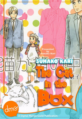 The Cat in the Box - June Manga