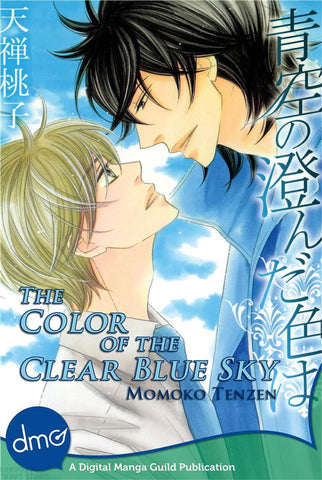 The Color Of The Clear Blue Sky - June Manga