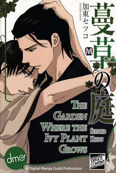 The Garden Where the Ivy Plant Grows - June Manga
