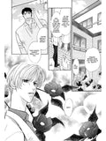 Secret Garden - June Manga