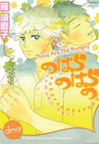 These Are The Hungry - June Manga