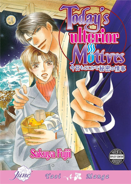 Today's Ulterior Motives - June Manga