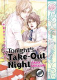 Tonight's Take-Out Night! - June Manga