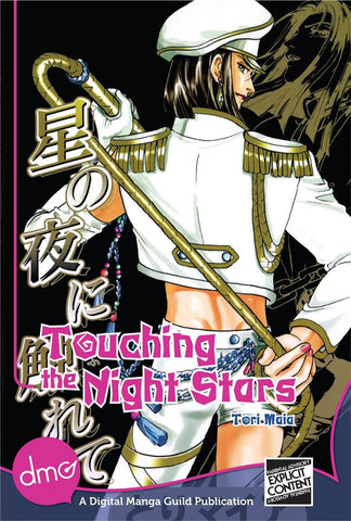 Touching The Night Stars - June Manga