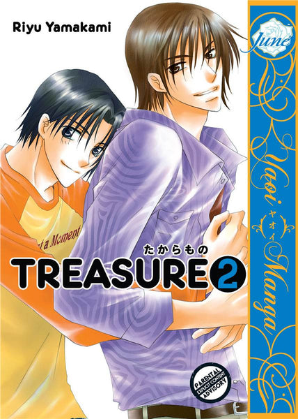 Treasure vol. 2