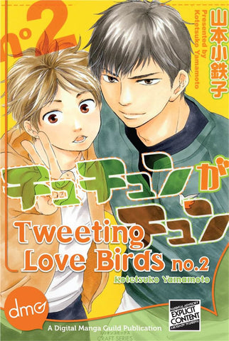 Tweeting Love Birds Vol. 2 - June Manga