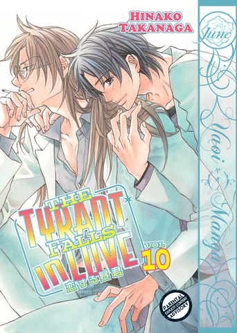 Tyrant Falls In Love Vol. 10