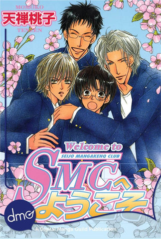 Welcome to SMC - June Manga