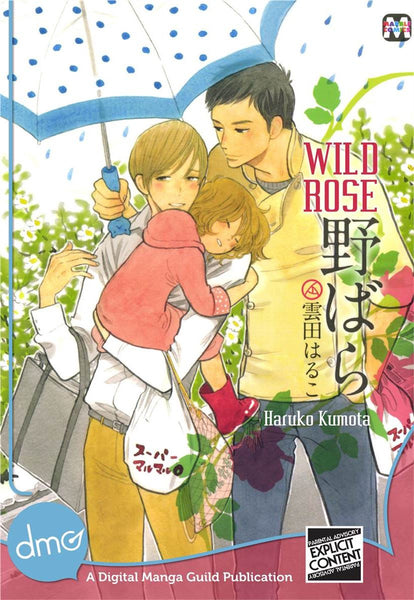 Wild Rose - June Manga