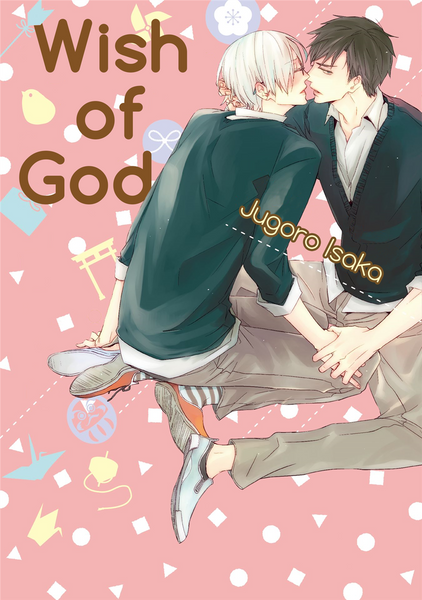 Wish of God - June Manga