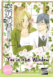 You In The Window - June Manga