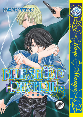 Blue Sheep Reverie Vol. 3 - June Manga