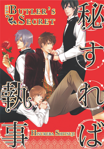 The Butler's Secret - June Manga