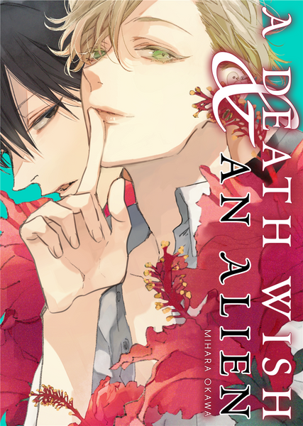 A Death Wish and An Alien - June Manga