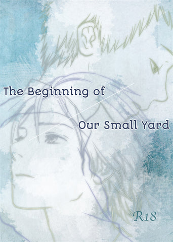 The Beginning Of Our Small Yard - June Manga