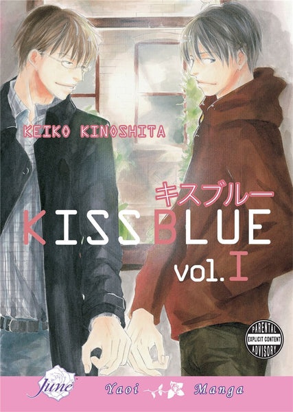 Kiss Blue Vol. 1 - June Manga