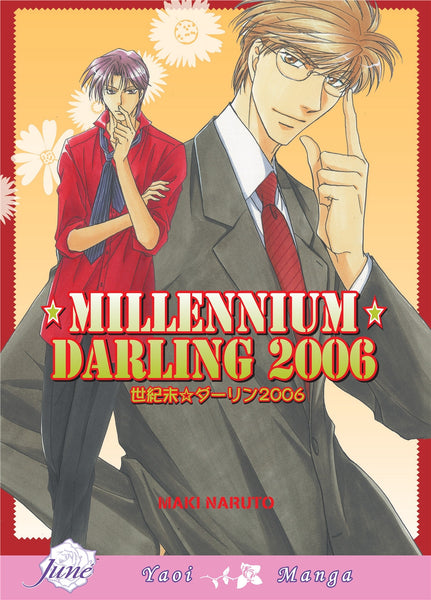 Millennium Darling 2006 - June Manga