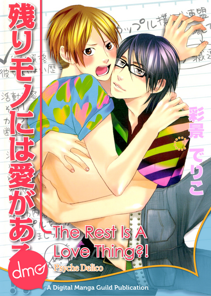 The Rest is a Love Thing?! - June Manga
