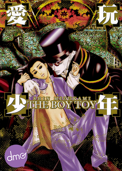 The Boy Toy - June Manga