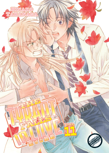 Tyrant Falls In Love Vol. 11