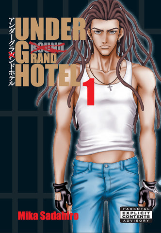Under Grand Hotel Vol.  1 - June Manga