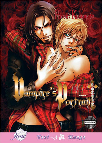 Vampire's Portrait Vol. 1 - June Manga