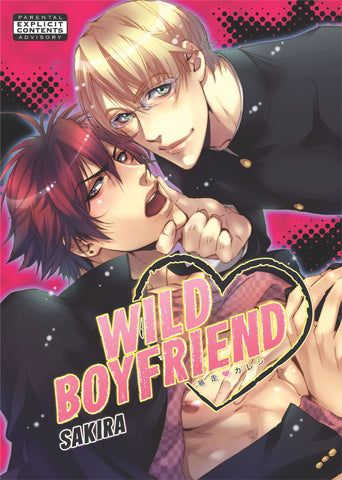 Wild Boyfriend - June Manga