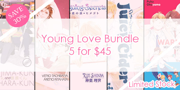 The Young Love Bundle